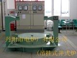 [厂家直销]  井式电阻炉,高温井式炉,井式退火炉,井式炉厂家价格