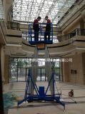 北京升降機,液壓升降平臺,專業升降機,液壓升降貨梯,質量保證