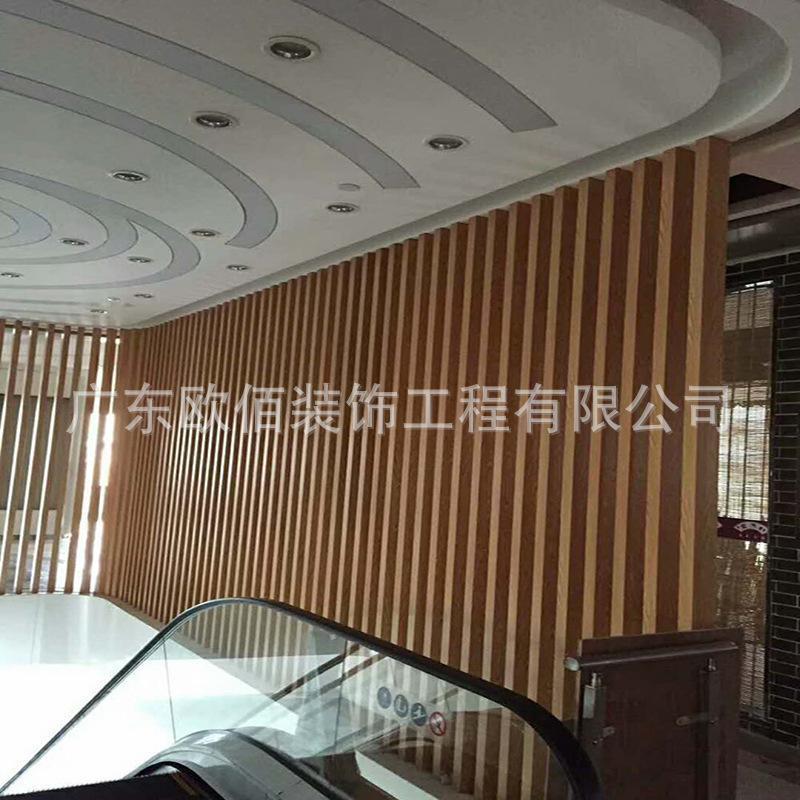 牆面/吊頂/外牆裝飾弧形鋁方通格柵 造型木紋鋁方通廠定製