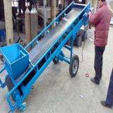 供应粮食运输机 管状带式输送机 v型皮带输送机