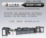 全自动三辊UV上光机(QUV-I-95/120型)