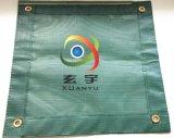 2.06米宽墨绿色PVC防风网 隔离网