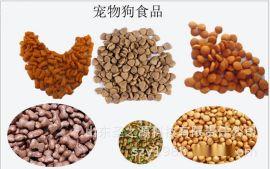 玉米面粉膨化机 性能优良 大型狗猫饲料膨化机 狐狸粮膨化机