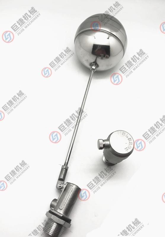 不锈钢浮球阀水位控制器水箱水塔铜全自动进水阀开关4分6分1寸