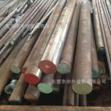 20Cr2Ni4高强度渗碳合金钢 铬镍圆钢