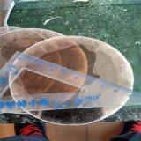 供应白色透明**云母片 乙级云母片 造纸/有机玻璃云母片