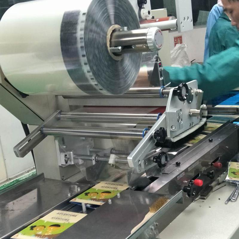 粉末包装机 粉末全自动包装机械 立式自动计量包装设备