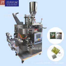 生产豪华型茶带线标袋包茶包装机|带线标内外袋泡茶机械