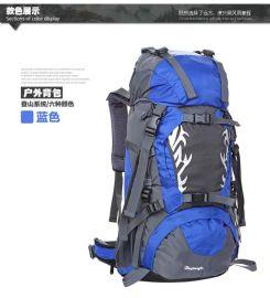 廠家批發50L防水尼龍大容量 戶外旅行雙肩包時尚運動可定制登山包