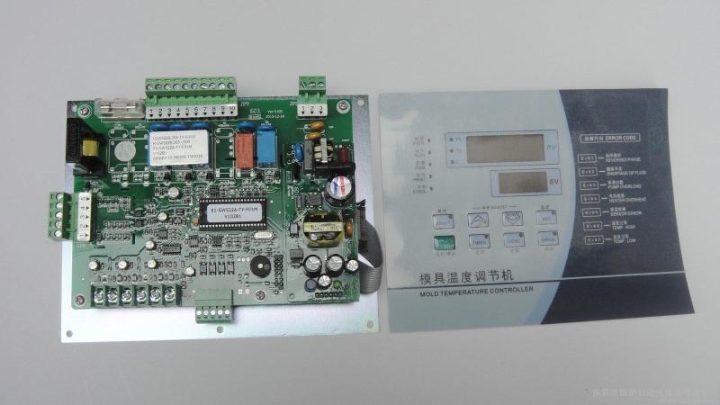 GW522B模温机控制器,GW522B控制板