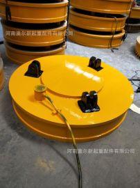 废钢废料起重吸盘 MW-130L/1圆形强磁吸盘