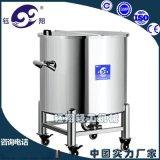 移動式敞口加熱儲罐 不鏽鋼化工儲罐 保溫液體儲罐 出口品質