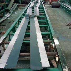 热销大倾角带式输送机 移动输送机皮带机 胶带输送机厂家