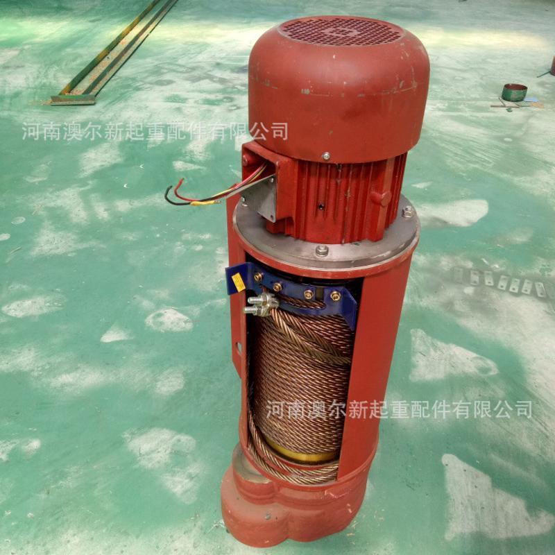 起重机电动葫芦 工字钢轨道电动葫芦 固定式电动葫芦