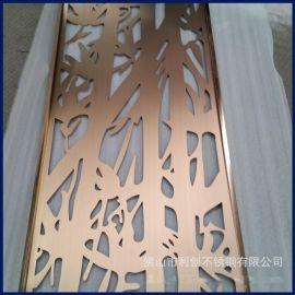 玫瑰金拉丝镜面镀铜不鏽鋼屏風304工艺爆款屏风加工