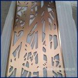 玫瑰金拉絲鏡面鍍銅不鏽鋼屏風304工藝爆款屏風加工