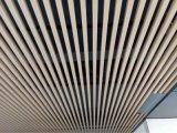 仿木纹工程铝方通 浅木纹吊顶铝垂片方通天花造型立体