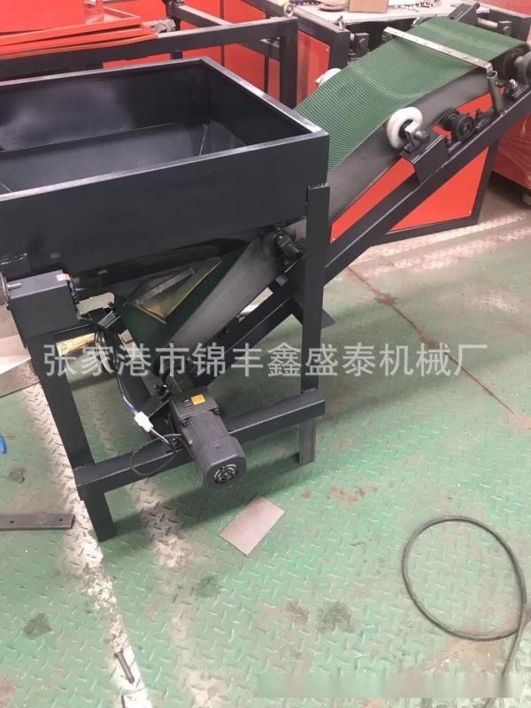 厂家直销塑料颗粒上料机   磨粉机皮带输送