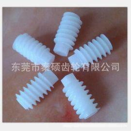 供应生产蜗轮蜗杆 猪肠牙 单头,双头,三头蜗杆 左旋蜗杆
