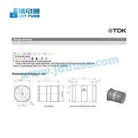EPCOS愛普科斯放電管T30-A90XSMD插件B88069X8561T702