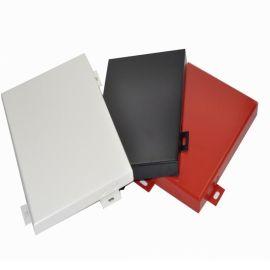 厂家直销氟碳铝单板墙体装饰规格尺寸定做铝单板