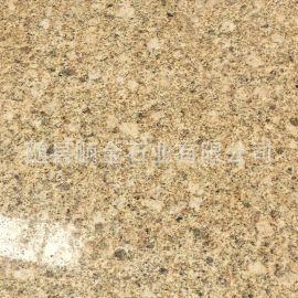 大量批发 环保卡基诺金光面 铺地石材卡基诺金光面 品质保证
