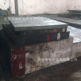 SKD11高耐磨冷作模具钢 合金工具钢 **材料