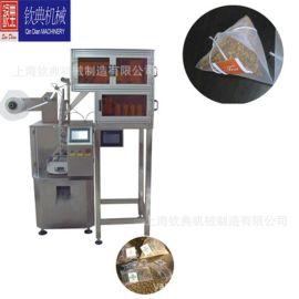 13厘米线长尼龙网布三角茶包包材包装机PET纱无纺布袋三角茶包机