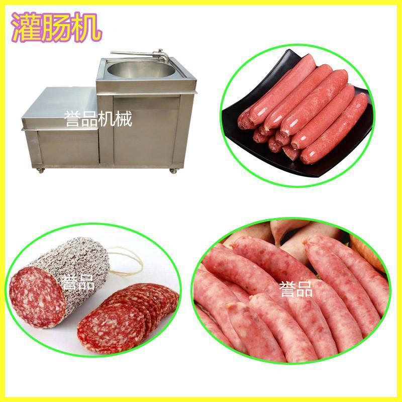 香肠灌肠机自动 火腿肠全自动灌肠机 不锈钢全自动卧室液压灌肠机