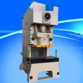 英菲沃尔数控JH21-110气动冲床PLC控制液压过载保护