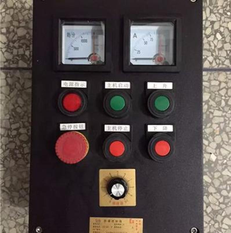 BXK51-T防爆自动控制箱