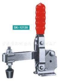 手动快速夹具SK-12130垂直式快速夹具快速夹钳