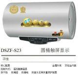 西門子儲水式電熱水器生產廠家批發