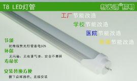 批发LED灯管 LED高亮度灯管批发