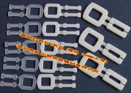 塑料打包扣(12-16MM)