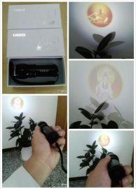 G608P投影手电