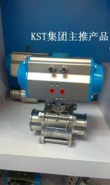 厂家生产 气动卫生级球阀