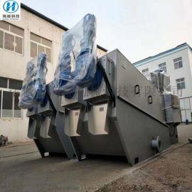 厂家直销HNDL-402叠螺式污泥浓缩脱水一体机