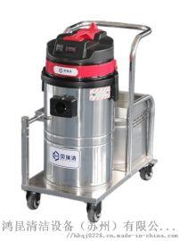 吸泥浆水泥灰用大功率工业吸尘器,昆山工厂车间用无线工业贝瑞洁吸尘器BR-1560DC,电瓶式吸尘器