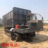 山地丘陵履带式拉运车 多用途果园管理搬运车