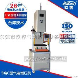 气液增压机销售,台湾玖容气液增压机品牌