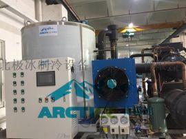 东莞北极冰50匹日产10吨片冰机 大型制冰机