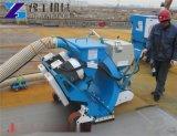 合山拋丸機設備安全可靠