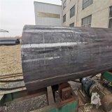 廣東 埋弧焊直縫鋼管 雙面埋弧焊直縫鋼管