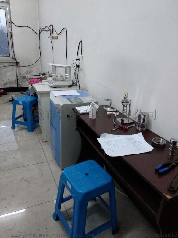 煤炭发热量测定仪器-煤炭化验设备