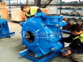 耐腐蚀橡胶渣浆泵洗煤厂洗煤泥浆泵