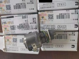 康明斯ISME4-385 电磁阀3871711