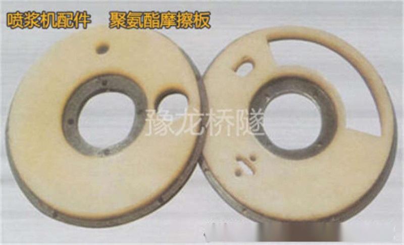 重庆大足液压湿喷机/大功率干喷机配件图片视频