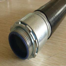 功华LZ-4/5Z阻燃防水普利卡管电缆保护套管