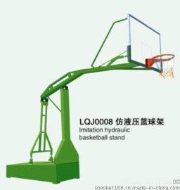 厂家直销仿液压移动篮球架LQJ0008  体育用品小区体育器材